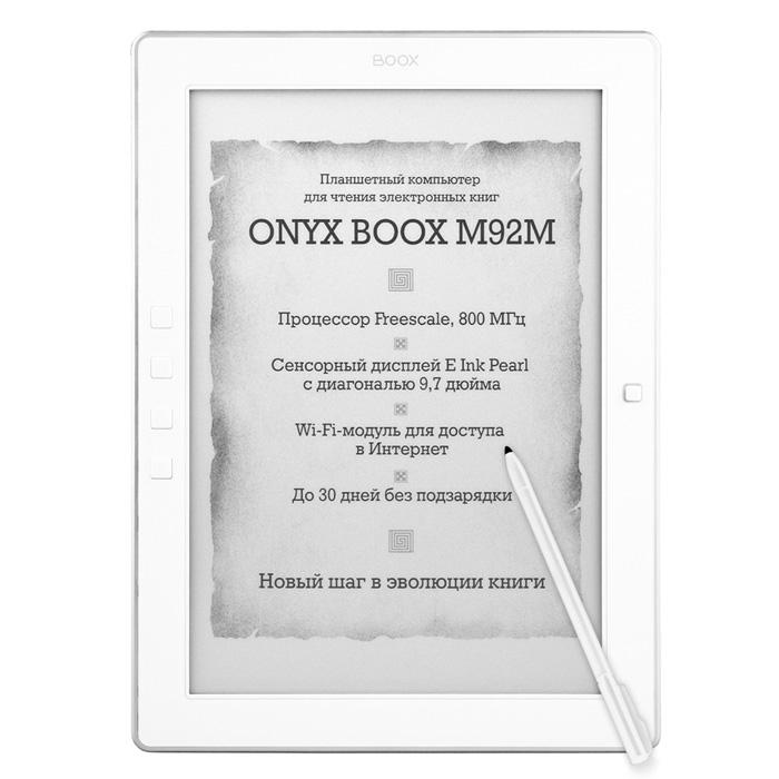 Электронная книга Qumo Relax 8gb